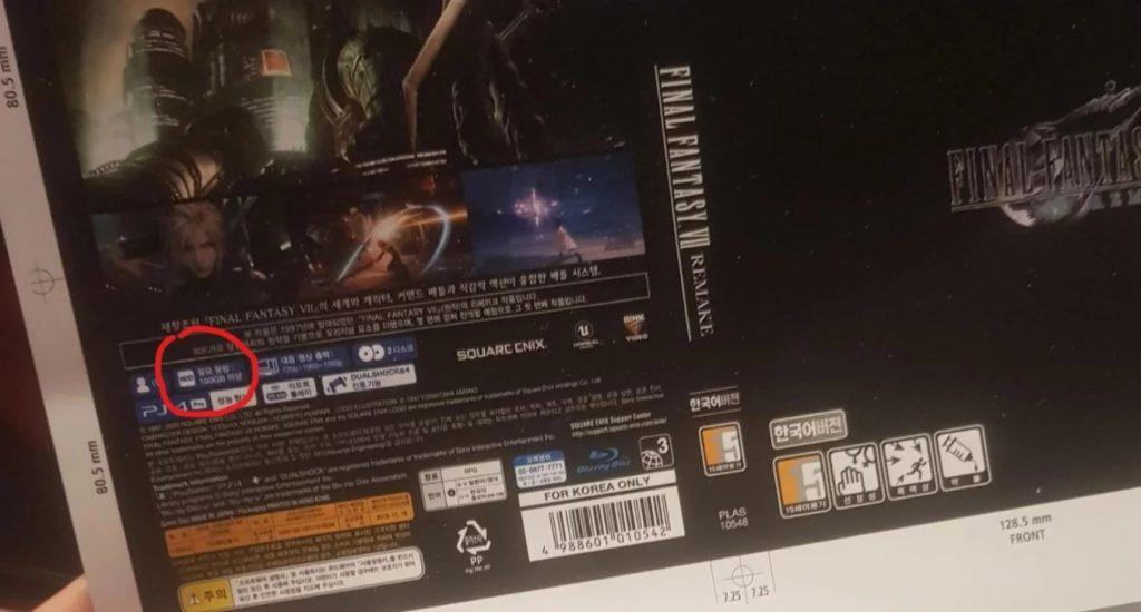 final fantasy remake kaç gb olacak 1024x550 - Final Fantasy Remake 100 GB Boyutunda Olacak