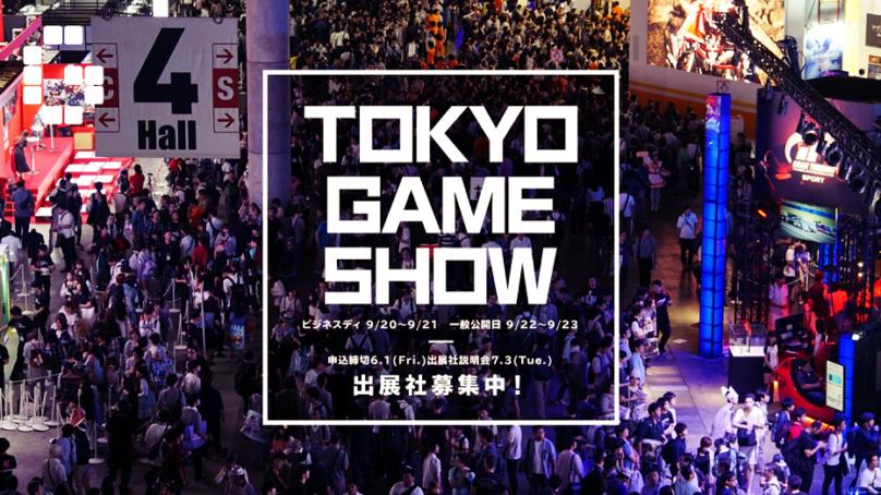 Tokyo Game Show İptal Edildi, Nedeni: Korona Virüsü Salgını