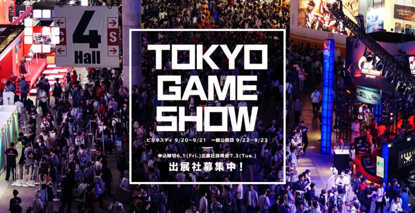 tokyo game show iptal edildi