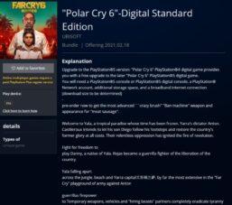 far cry 6 playstation storeda sızdırıldı